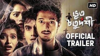 Bhoot Chaturdashi Official Trailer