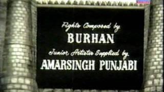 Jai Chitod (1961) - Yeh Sangram Anokha Tha Jise   - YouTube