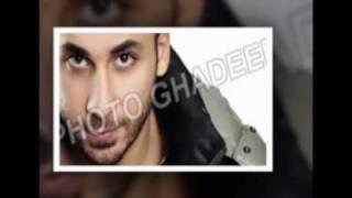 تحميل اغاني جديد الفنان محمد قويدر ....بلاد العصافير 2012 MP3