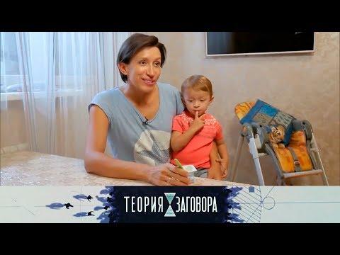 Алексей ковальков худеем с умом методика доктора ковалькова читать