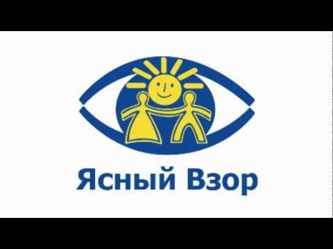 Лазерное лечение зрения симферополе