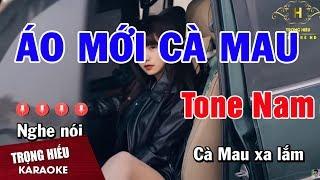 karaoke-ao-moi-ca-mau-tone-nam-nhac-song-trong-hieu