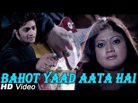 Bahot Yaad Aata Hai