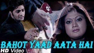 Bahot Yaad Aata Hai - Song - Anuradha
