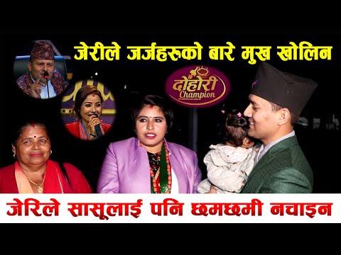 City Express - Image Dohori Star with Raju K.C & Babita Baniya Jerry : GRAND FINALE : 2075 - 7 - 11