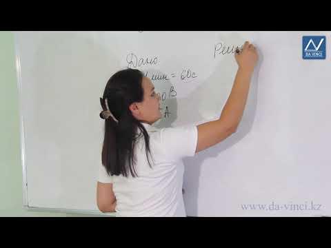 8 класс, 23 урок, Закон Джоуля-Ленца