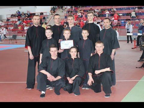 IX международные соревнования по каратэ. Показательное выступление школы Чёрный Дракон. Обложка