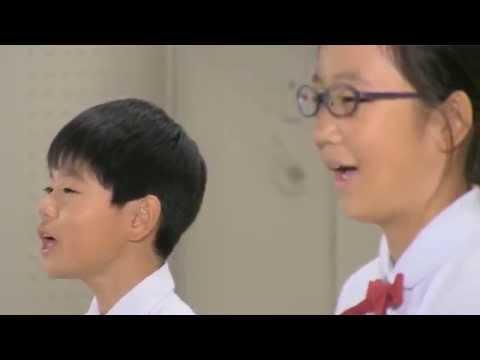 Daimon Elementary School