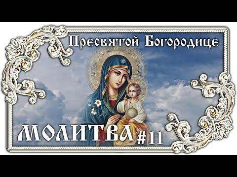 Видео песня молитва валерия стебловская
