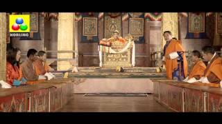Choegyal Drimed Kuenden - Movie Trailer