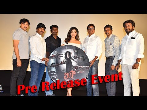 Lisaa 3D Movie Pre Release Event