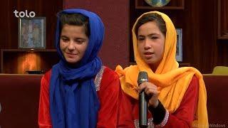 Zere Chatre Eid Fitr - Episode 03