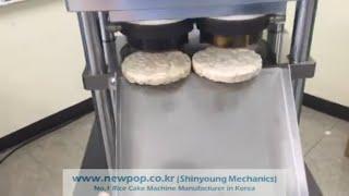Test of SYP9002 Rice cake machine
