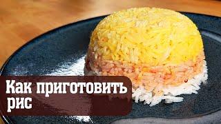 Как правильно варить рис на гарнир