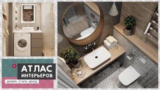 Дизайн маленькой ванной комнаты. Обзор интерьеров: 20 интересных идей