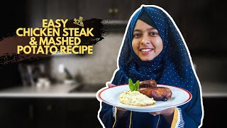 Easiest CHICKEN STEAK & MASHED POTATO Recipe! | Khudalagse