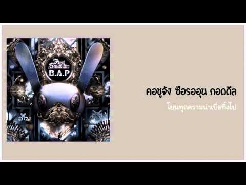 [Thai Sub] B.A.P - Bang x2
