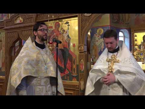 Поздравление отца Игоря с Днём Рождения