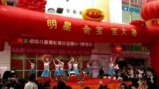 preview picture of video 'open shop in Zhanjiang.avi'