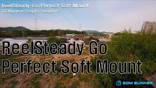 ReelSteady Go/Perfect Soft Mount/120Bunker/Gopro Session5