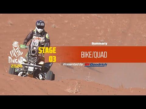 【ダカールラリーハイライト動画】ステージ3 バイク部門のハイライト