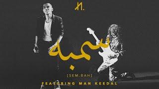 Naim Daniel feat. Man Keedal - Sembah (Official Lyric Video)