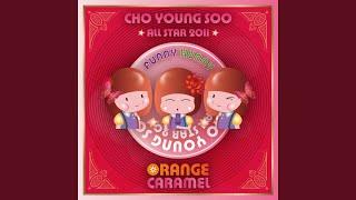 Orange Caramel - Funny Hunny (Instrumental)