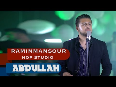 Abdullah Kamal Rafi - Namzadi (Клипхои Афгони 2017)