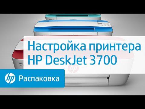 Настройка принтера HP DeskJet 3700