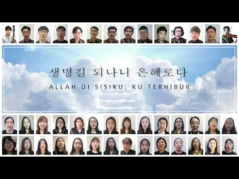 Nearer My God To Thee - Nafiri Choir & Horeb Choir