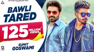 GANGWAR With Bawli Tared - OFFICIAL | Vicky Kajla | Sumit Goswami | Most Popular Haryanvi Songs