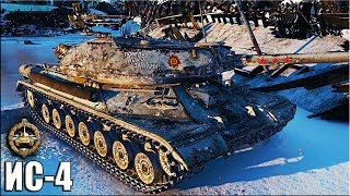 ИС-4  МАСТЕР 🌟  World of Tanks лучший бой тт 10