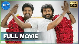 Kaththukkutti Tamil Full Movie | Narain | Srushti Dange | Soori