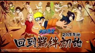 Naruto OL | First TRAILER | A new NARUTO game for ANDROID
