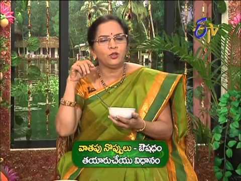 Jeevana Jyothi - 30th October 2013 (వాతపు నొప్పులు తగ్గాలంటే..)