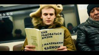 Cтранные книги в метро. ПРАНК РОЗЫГРЫШ