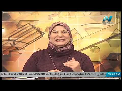 talb online طالب اون لاين أحياء لغات الصف الأول الثانوي 2020 (ترم 2) الحلقة 1 الجينات دروس قناة مصر التعليمية ( مدرسة على الهواء )