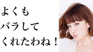 平子理沙、平野ノラが公開したインスタ画像で「お顔の加工」がモロバレ!