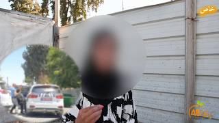 هذا ما حدث مع السيدة أم محمد السعدي ضحية اعتداء الشرطة في اللد