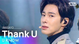 U-KNOW(유노윤호) - Thank U @인기가요 inkigayo 20210124
