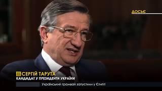 Випуск новин на ПравдаТут за 16.03.19  (13:30)