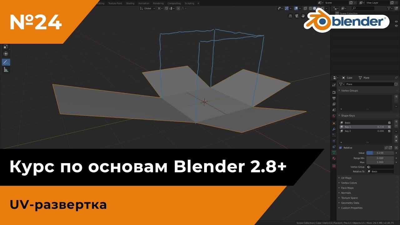Blender Feed </div>                                   </div> </div>       </div>             </div>              </div>       <div class=