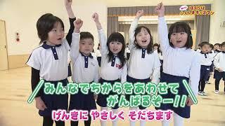 福島愛隣幼稚園(2)