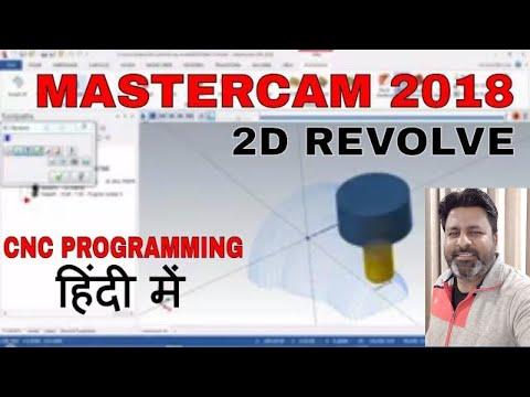 2D REVOLVE MASTERCAM 2018 | Finishing Operation |CNC Programming Hindi -  CAM SOLUTIONS LUDHIANA