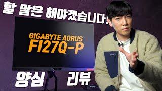 GIGABYTE AORUS FI27Q-P HBR3 RGB Fusion 제이씨현_동영상_이미지