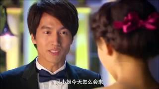 Love, Never Forgetting Trailer (Jerry Yan Version)