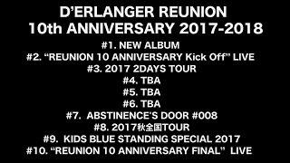 D'ERLANGER REUNION 10th ANNIVERSARY  Trailer