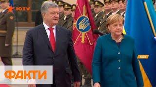 Порошенко встретился с Меркель: о чем говорили и как прошла встреча
