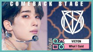 [쇼! 음악중심] 빅톤 - 왓 아이 세드 (VICTON - What I Said), MBC 210116 방송