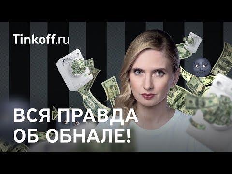 В какую крипт вложить рубли